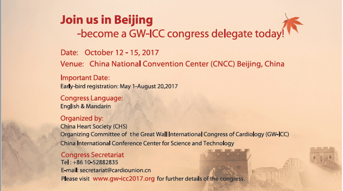 great wall conference details