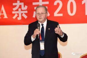 Prof. C. Richard Conti