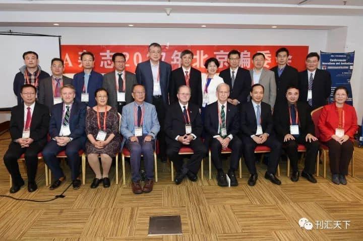 CVIA Editorial board members