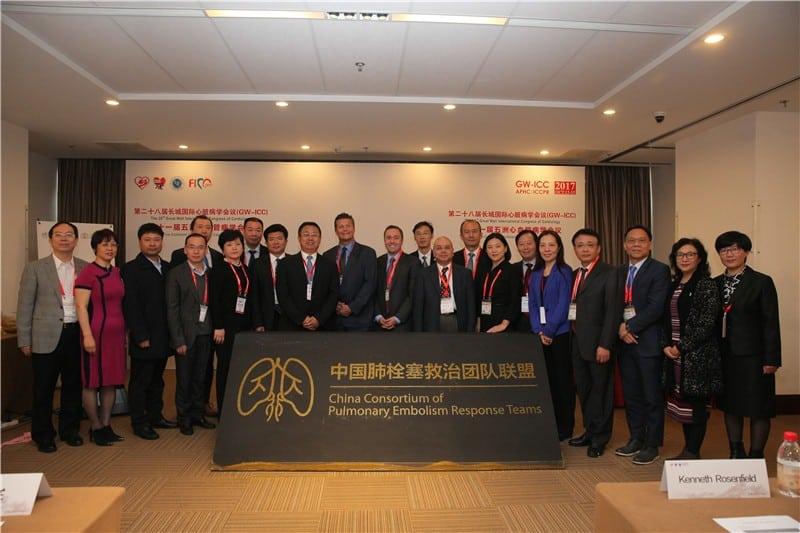 China PERT Consortium Launch Meeting