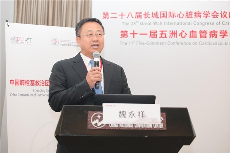 Professor Dean Wei Yongxiang
