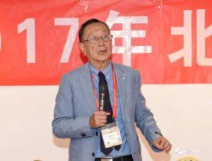 Prof Hu Dayi