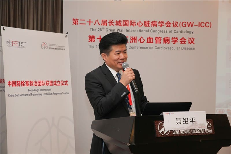 Professor Nie Shaoping, chairman of China consortium of Pulmonary Embolism Response Team