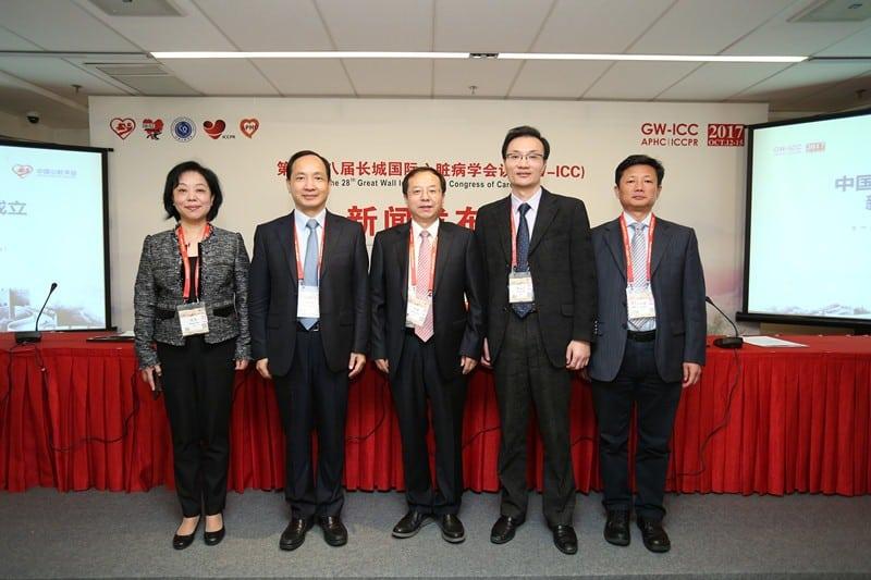 china heart society