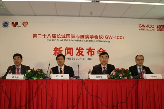 Professor Wu Shulin, Professor Yan Ji, Professor Dong Yugang, Dr. Liang Yuanhong attending the press conference.