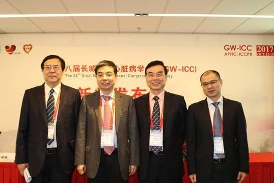 Professor Wu Shulin, Professor Yan Ji, Professor Dong Yugang, Dr. Liang Yuanhong attending the press conference.