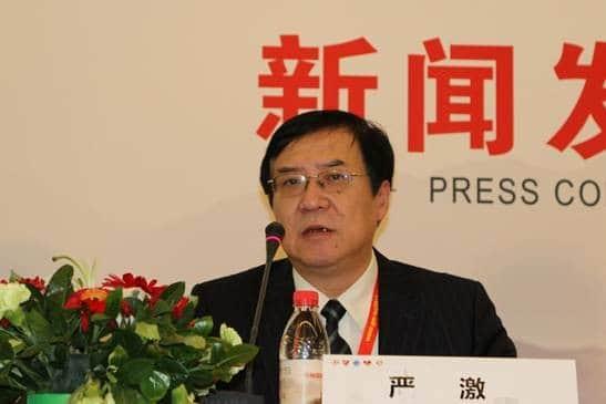 Professor Yan ji speaks at the press conference