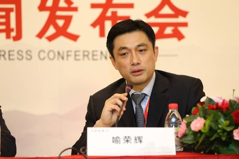 Professor Xia Yunlong
