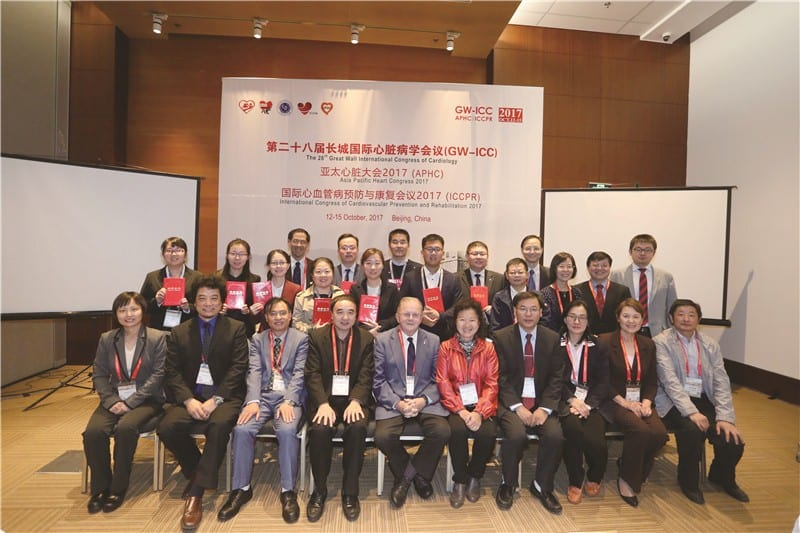 "Finalists and committee of ""The Great Wall young doctor award and CNAHA Young Investigator Award"""