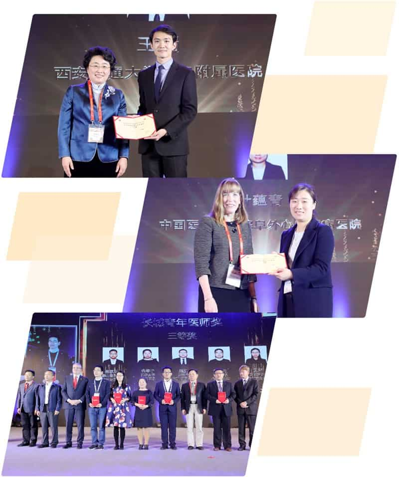 Great Wall Young Doctor' and 'CNAHA Young Investigator' Awards Winners 2017