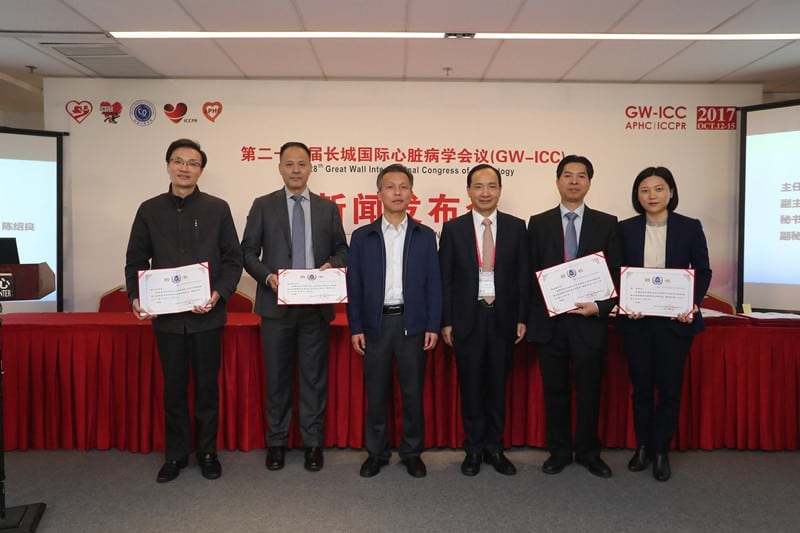 Director Yang Aiping, Director Ma Changsheng, issuing letters of appointment to vice directors, secretary-general and deputy secretary-general
