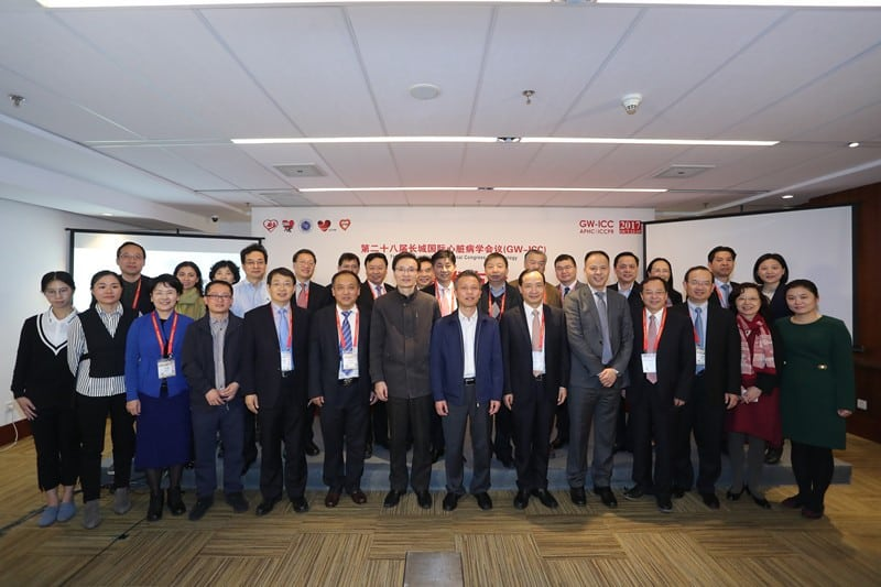 Cardiovascular Experts Committee