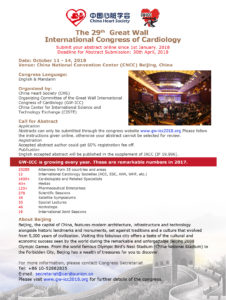 GWICC Call for papers